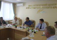В АПК Ставрополья инвестировано двадцать два миллиарда рублей