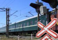 В Пятигорске построят прокол под железнодорожным проколом