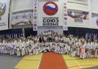 Кисловодские спортсмены – призеры Всероссийский юношеских игр