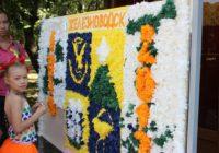Железноводск начал праздновать свой 207 День рождения.