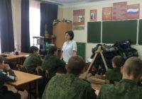 Свои права и обязанности узнали кисловодские школьники