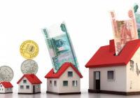 Изменения уплатывзносазакапремонт в многоквартирном доме