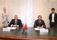 В Пятигорске подписано соглашение о сотрудничестве с Магасом