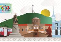 Пятигорск активно готовится к своему Дню рождения