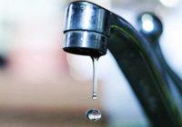 Подача воды в некоторых районах приостановлена