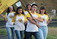 Студенты Невинномысска зажгли Огонь знаний