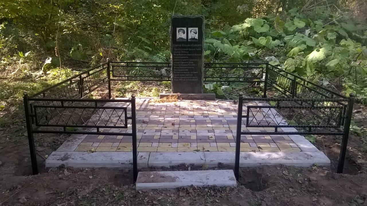 памятника