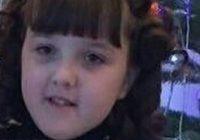 В Кисловодске пропала девочка