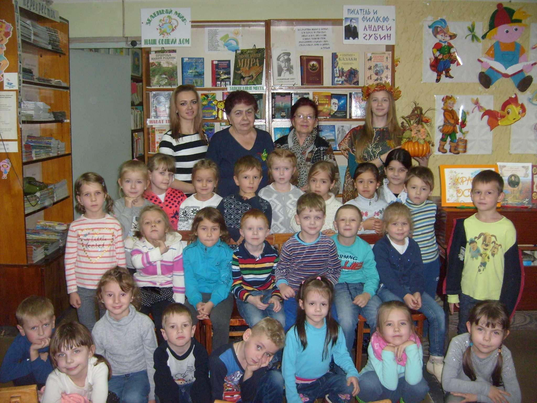 детского сада