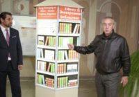 Пятигорск получил в подарок электронную библиотеку
