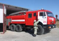 Пожарные ПАСС ликвидировали возгорания жилых домов