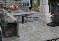 Завершена реставрация могилы Андрея Губина