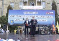 Кисловодские армяне подарили частицу своей Родины