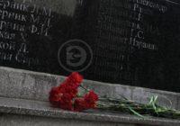 Памятник жертвам фашистских репрессий открыли в Кисловодске