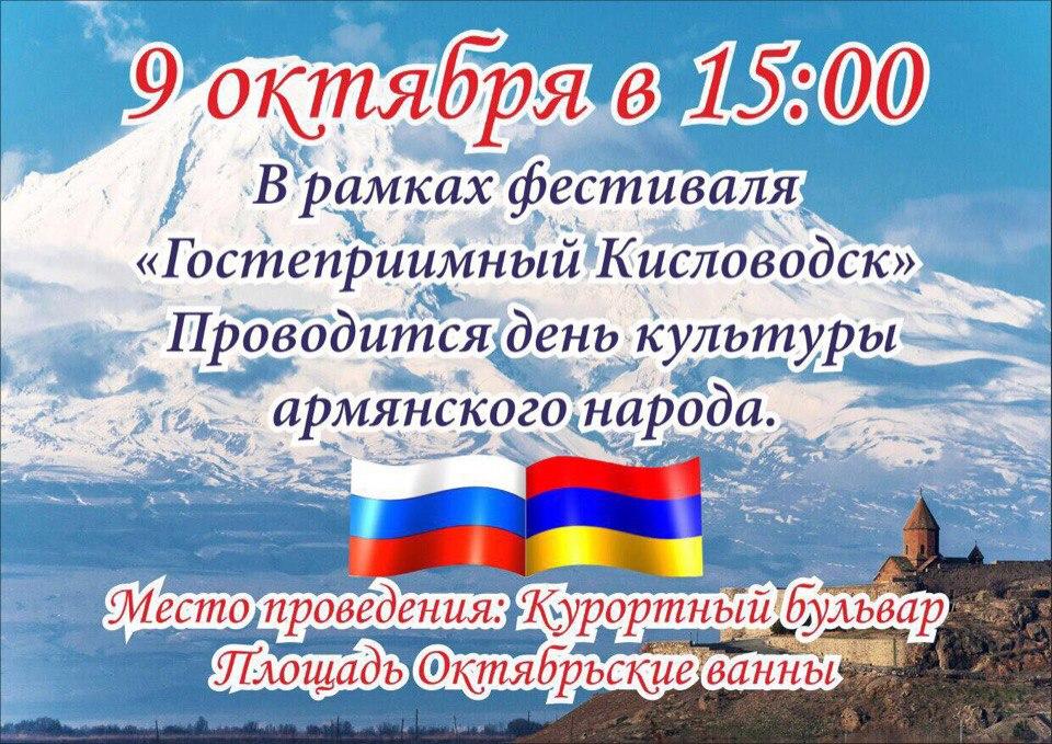 Гостеприимный Кисловодск