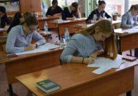 Ессентукские выпускники напишут итоговое сочинение в декабре