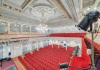 Всероссийская акция Ночь искусств пройдет в филармонии