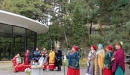 В Кисловодске почтили память певца рода казачьего
