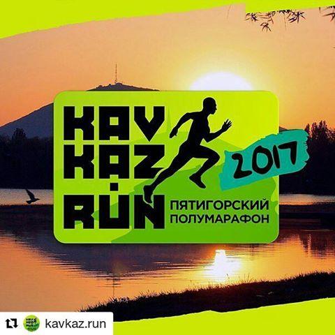 марафону