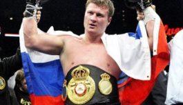 Знаменитый боксер тренируется в Кисловодске