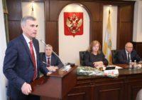 В Пятигорске выбрали нового Главу города