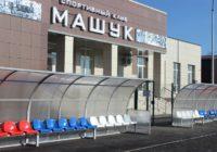 В Железноводске завершается строительство спортивных площадок