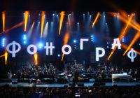 Маэстро Сергей Жилин дал концерт в Ессентуках