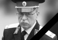 Скончался экс-глава Ессентуков
