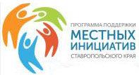 Жители Железноводска хотят отремонтированный городской туалет
