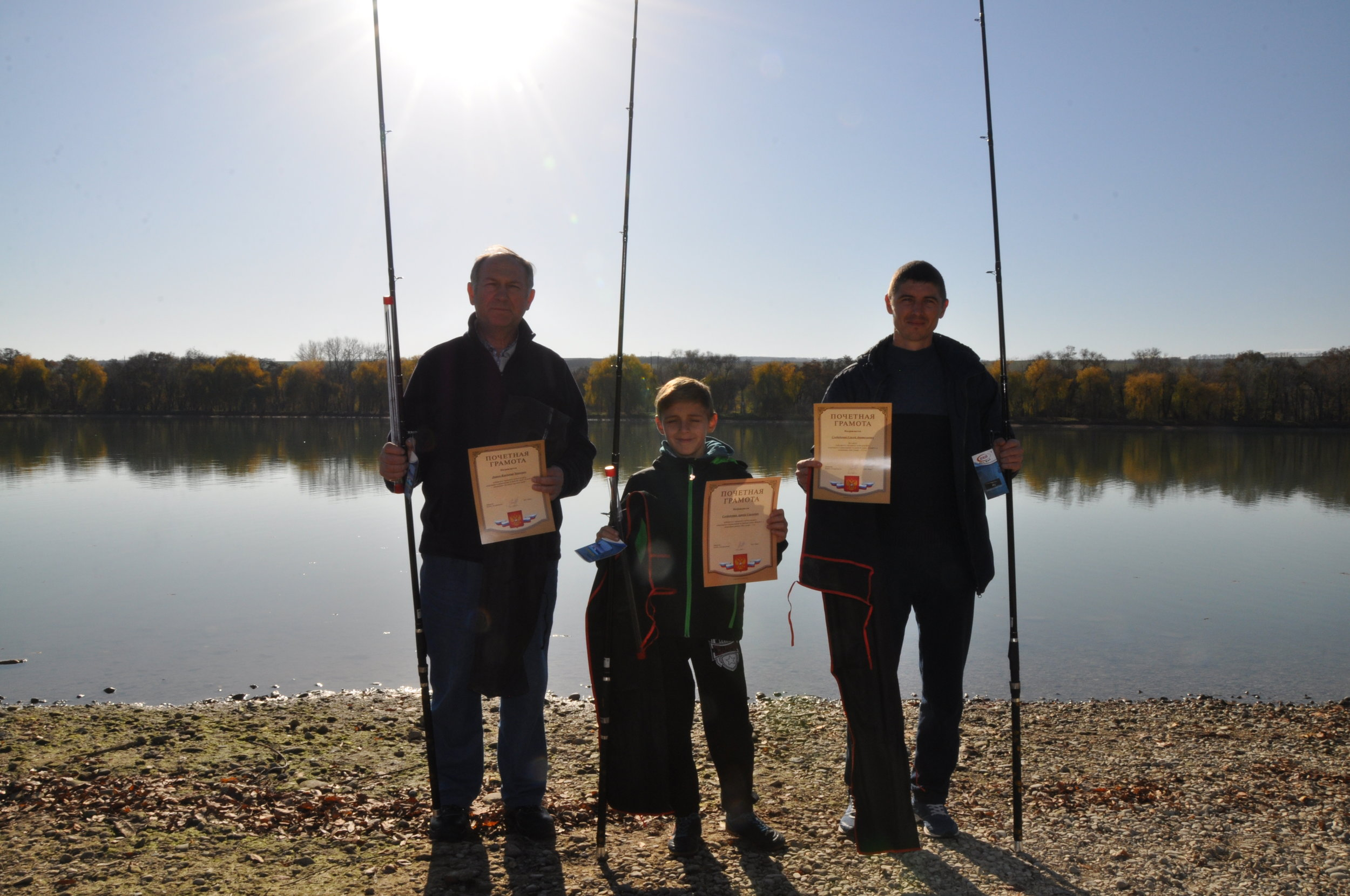 рыбаков