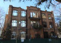 Мужская гимназия может перейти в муниципальную собственность