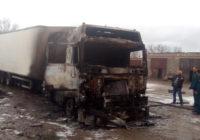 Пожарные ПАСС ликвидировали возгорание автомобиля