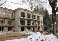 Санаторий Красные камни реконструируют в Кисловодске