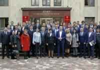 Итоги Форума передовых сил Ставрополья – Команда Губернатора