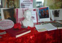 Книжная выставка, посвященная революции, открылась в библиотеке