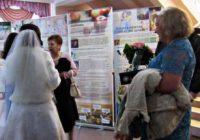 В ессентукском ЗАГСе открылась выставка