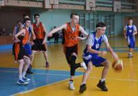 Первенство края по баскетболу в Ессентуках