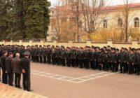 Ессентукские полицейские отметили профессиональный праздник
