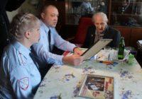Полицейские поздравили ветерана МВД с спраздником