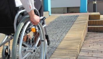 инвалидов
