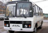 В Кисловодске маленькая девочка выпала из автобуса