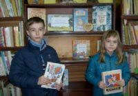 В библиотеке проходит акция Детская книга на пьедестале почета