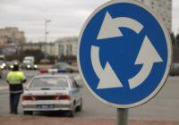 В правилах дорожного движения изменения