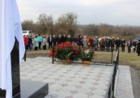 Памятник жертвам нацизма открыли в Георгиевске