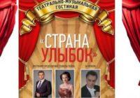 В пятигорском театре оперетты открылась музыкальная гостиная