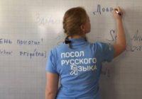 Пятигорские студенты послы русского языка в Португалии
