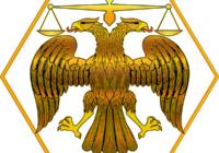 Юристы Кисловодска объединяются в профессиональный совет