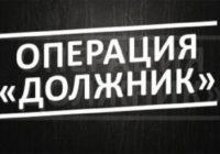 Операция Должник проходила в Пятигорске