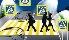 Профилактическая акция Пешеход стартовала в Кисловодске