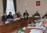 Дума Железноводска провела последнее заседание